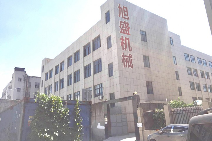Xusheng Factory